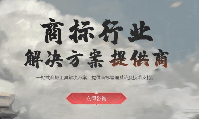 诚邀江湖豪杰,内测龙门系统!
