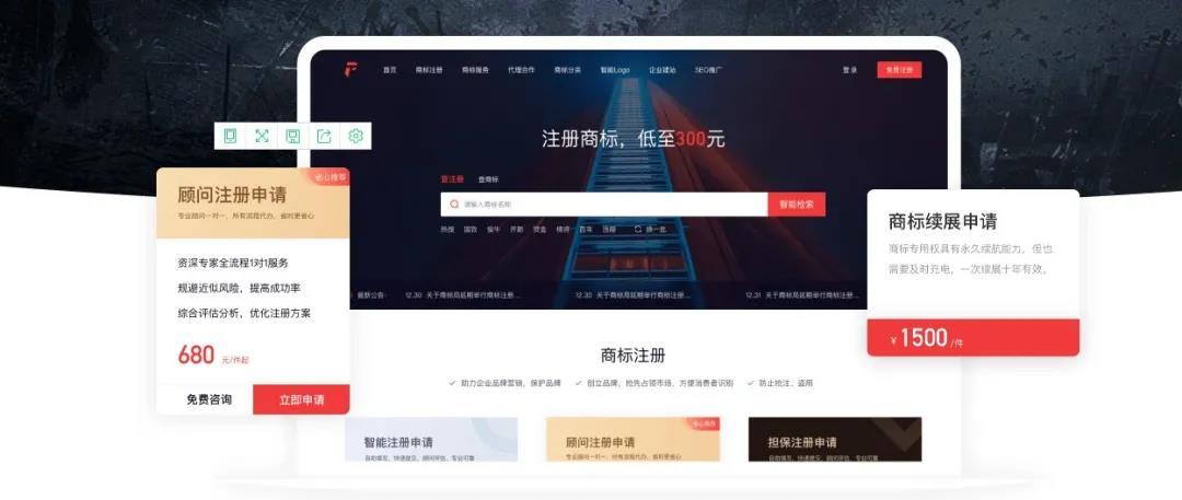 龙门云标行丨全链商标服务体系,赋能+共赢