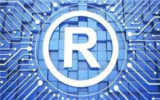 商标注册申请流程及费用是多少?