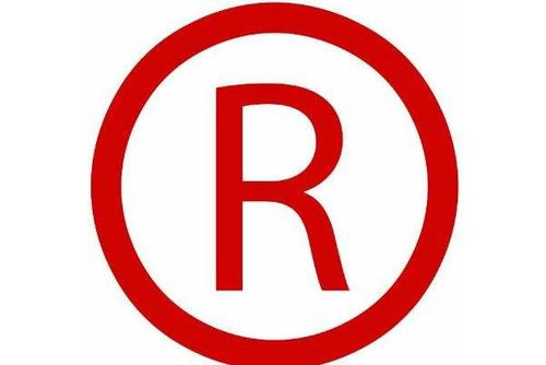 注册商标与购买商标哪个好?