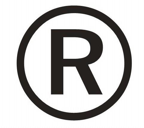 注册图形商标是不是更容易通过?为什么呢?