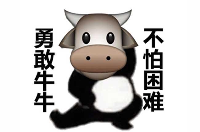 """""""勇敢牛牛不怕困难""""商标被大家企业抢注"""