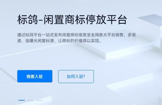 斥资大7位拿下bg.cn和多类商标,这个大终端疑有新动作?