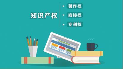 专利申请流程及所需材料是什么?多少钱?