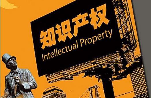 专利申请流程是怎样的?怎么收费?