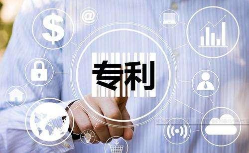 深圳专利申请应该去哪?有哪些步骤?