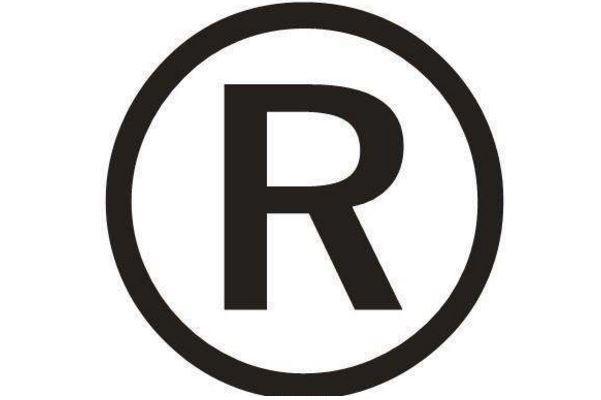 为什么注册商标时又要做版权登记?注册商标价值有哪些?
