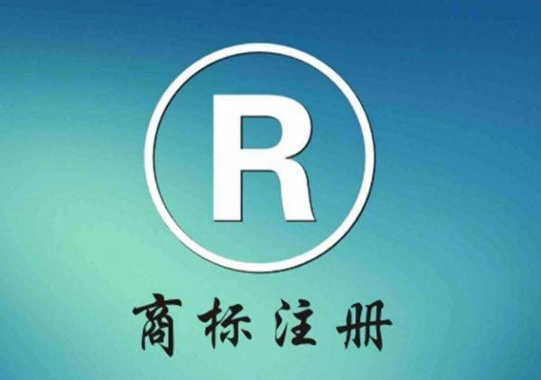 安徽商标注册申请网上申请怎么做?有哪些步骤?