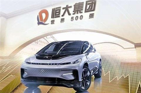 恒大恒驰新能源汽车(广东)法定代表人发生变更,法人变更商标需要变更吗?