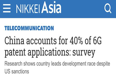 中国6G专利申请量占比40.3%,专利申请流程及步骤有哪些?