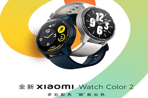 小米预热 Watch Color 2 智能手表,智能手表商标属于哪一类?