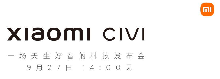 """小米申请多个""""Xiaomi Civi""""商标,注册英文商标需要注意什么?"""