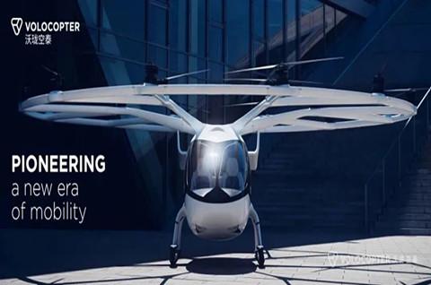 吉利子公司要搞飞行汽车,飞行汽车logo注册商标需要注意什么?