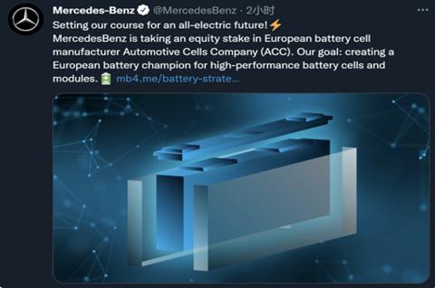奔驰收购一家欧洲电池企业33%股份,电池商标注册都需要哪些东西?