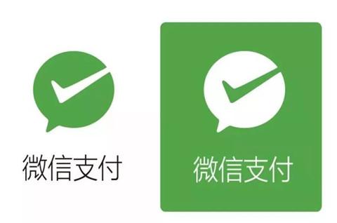 阿里旗下多个App已接入微信支付,网络支付商标申请需要多少时间才能下来?