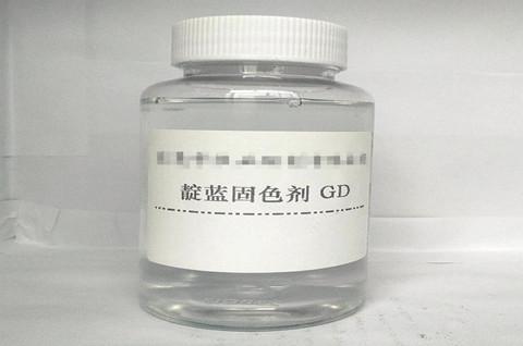 固色剂商标转让的类别所属应该是哪一类?