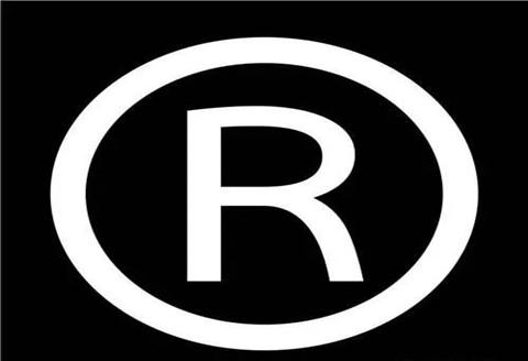 商标转让后有新的商标证书吗?