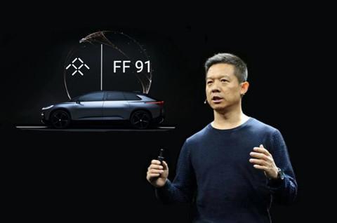 贾跃亭FF公司遭做空,汽车商标转让需要什么流程?
