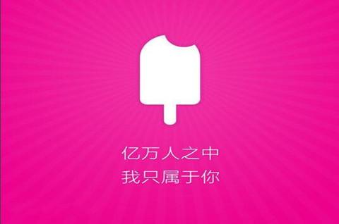 前微软副总裁姚麒加入小冰公司,人工智能商标注册哪个类?