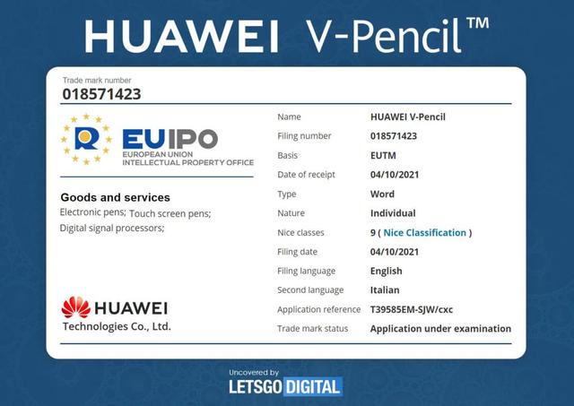 华为在欧洲申请 V-Pencil 商标,欧盟商标注册需要多久?