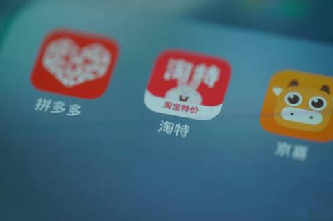 阿里巴巴旗下淘特将接入微信支付,支付商标注册属于第几类?