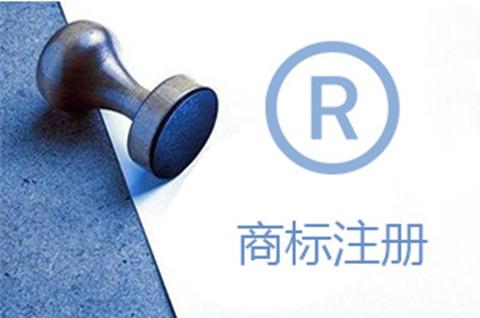 商标注册需要准备什么?申请商标注册需要什么资料?