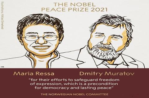 刚刚,2021年诺贝尔和平奖揭晓!
