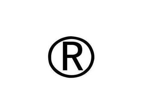 企业商标设计原则有哪些?商标设计需要注意什么?