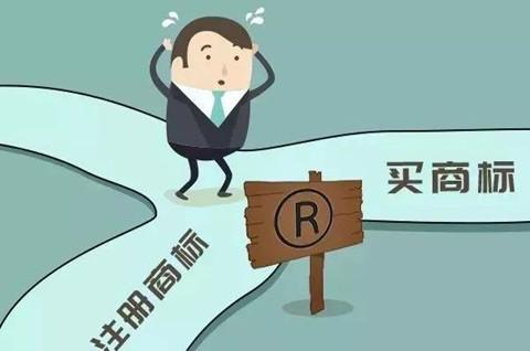 买商标有什么用?买一个r商标多少钱?