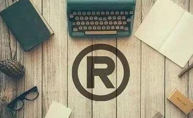 什么是商标许可?商标许可有哪些类别?