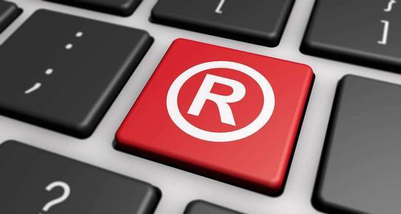怎么样知道一个商标注册平台好不好?